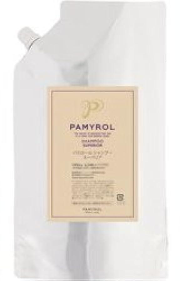 浸食口実肥料パミロール シャンプー スーペリア 1000mL(パウチ)