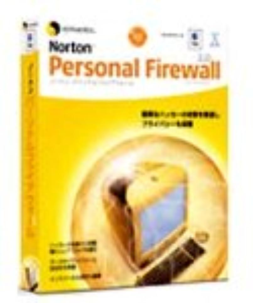 算術独立した意図するNorton Personal Firewall for Macintosh Ver2.0 5ライセンスパック