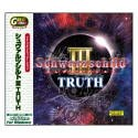 Great Series シュヴァルツシルト 3 Truth