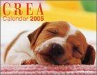 CREAカレンダー2005犬 ([カレンダー])