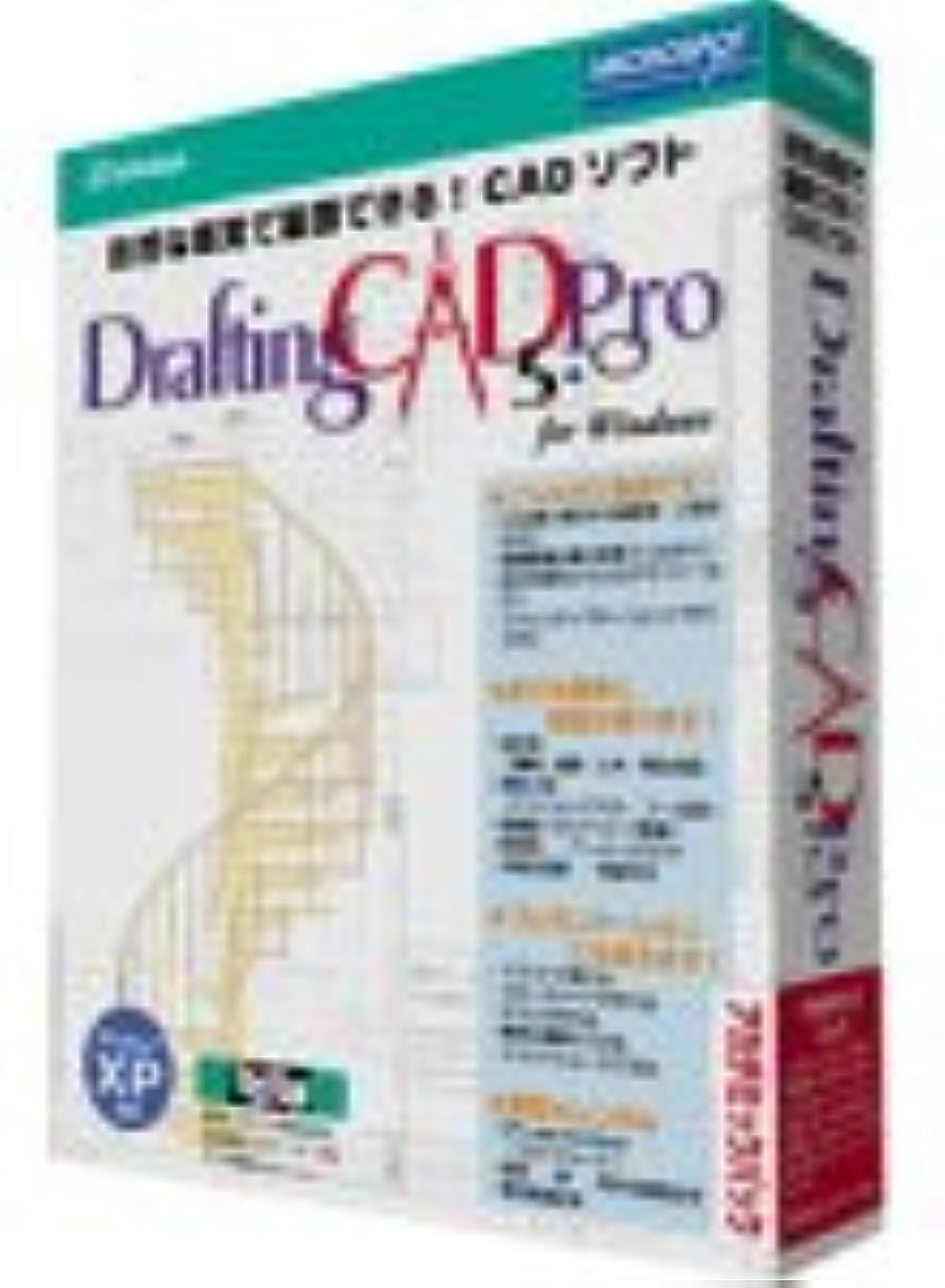 忍耐パン屋成果DraftingCAD 5.0 Pro for Windows アカデミックパック