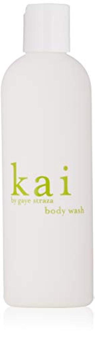 灌漑素晴らしさセーターkai fragrance body wash (カイフレグランス ボディウォッシュ)