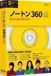 Norton 360 バージョン 3.0