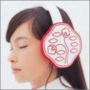 音椿~the greatest hits of SHISEIDO~白盤 画像