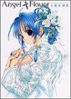 Angel flavor―七瀬葵画集の詳細を見る