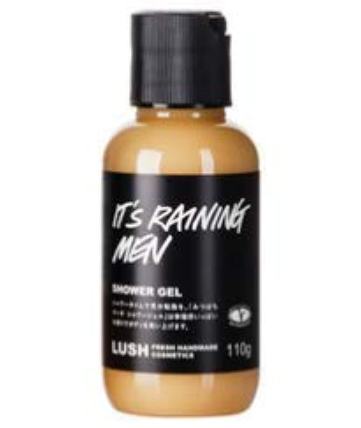 の前でくびれたプランターLUSH ラッシュ みつばちマーチ シャワージェル It's Raining Men 甘い香り 浴用化粧品 ボディソープ 自然派化粧品 天然成分 ベルガモット ハチミツ (110g)