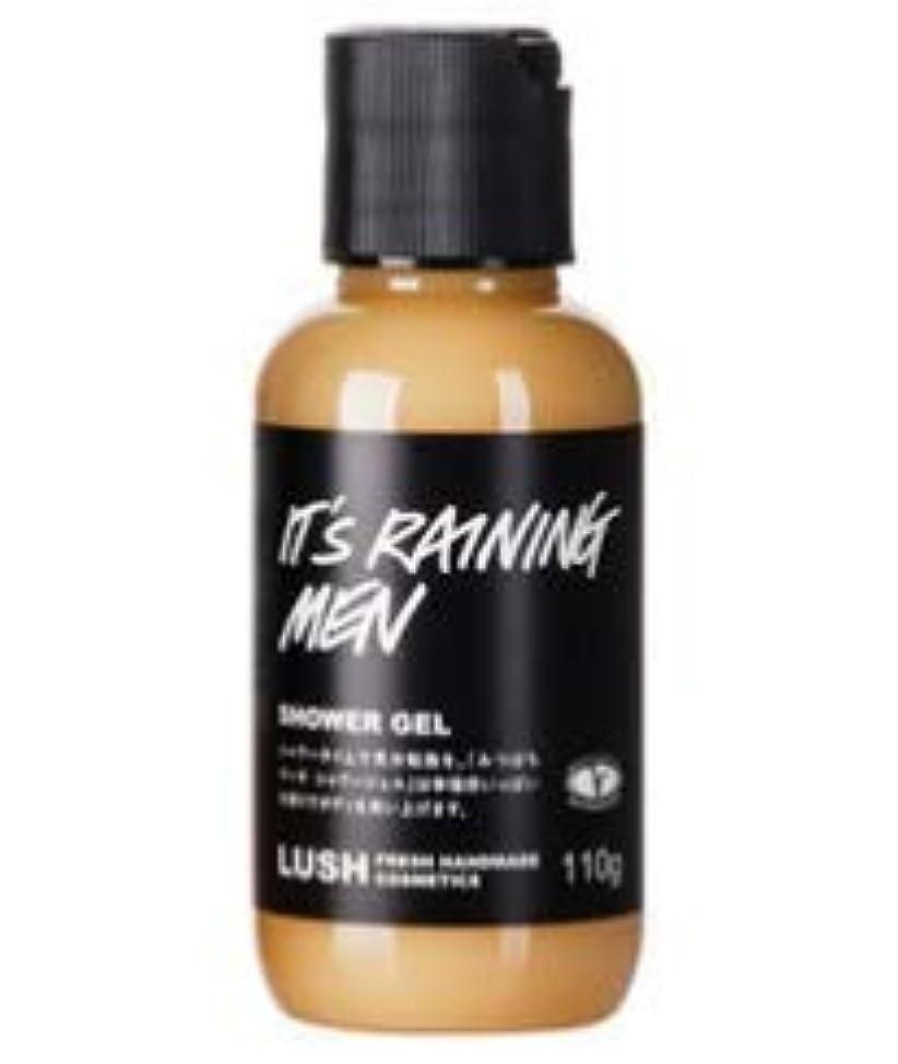 ポルノ実現可能性素子LUSH ラッシュ みつばちマーチ シャワージェル It's Raining Men 甘い香り 浴用化粧品 ボディソープ 自然派化粧品 天然成分 ベルガモット ハチミツ (110g)