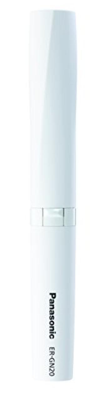 パナソニック エチケットカッター 白 ER-GN20-W