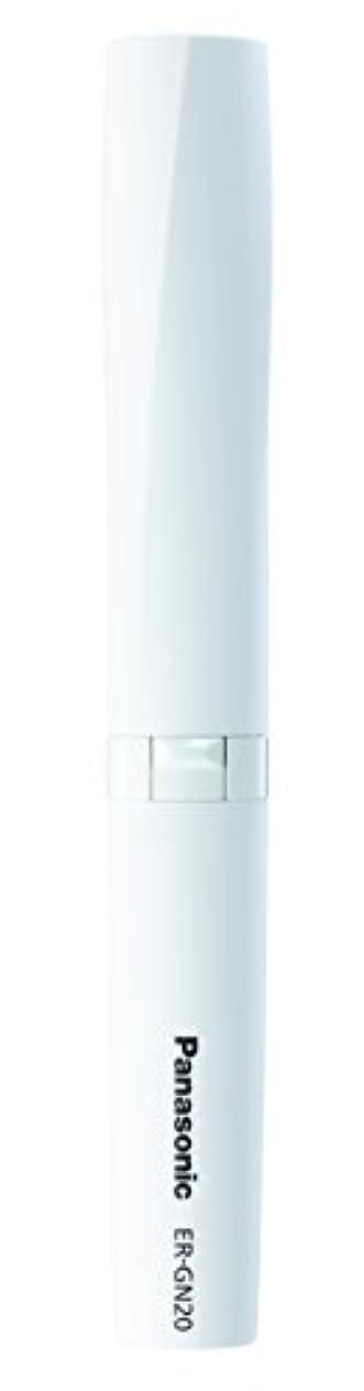 消化器提案宗教パナソニック エチケットカッター 白 ER-GN20-W