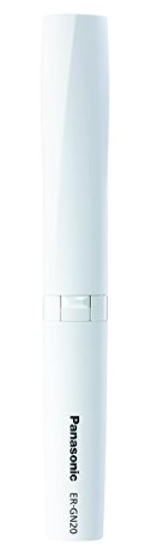 エンコミウム胸歯パナソニック エチケットカッター 白 ER-GN20-W