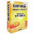 EASYDRAW Ver.13 アカデミック版