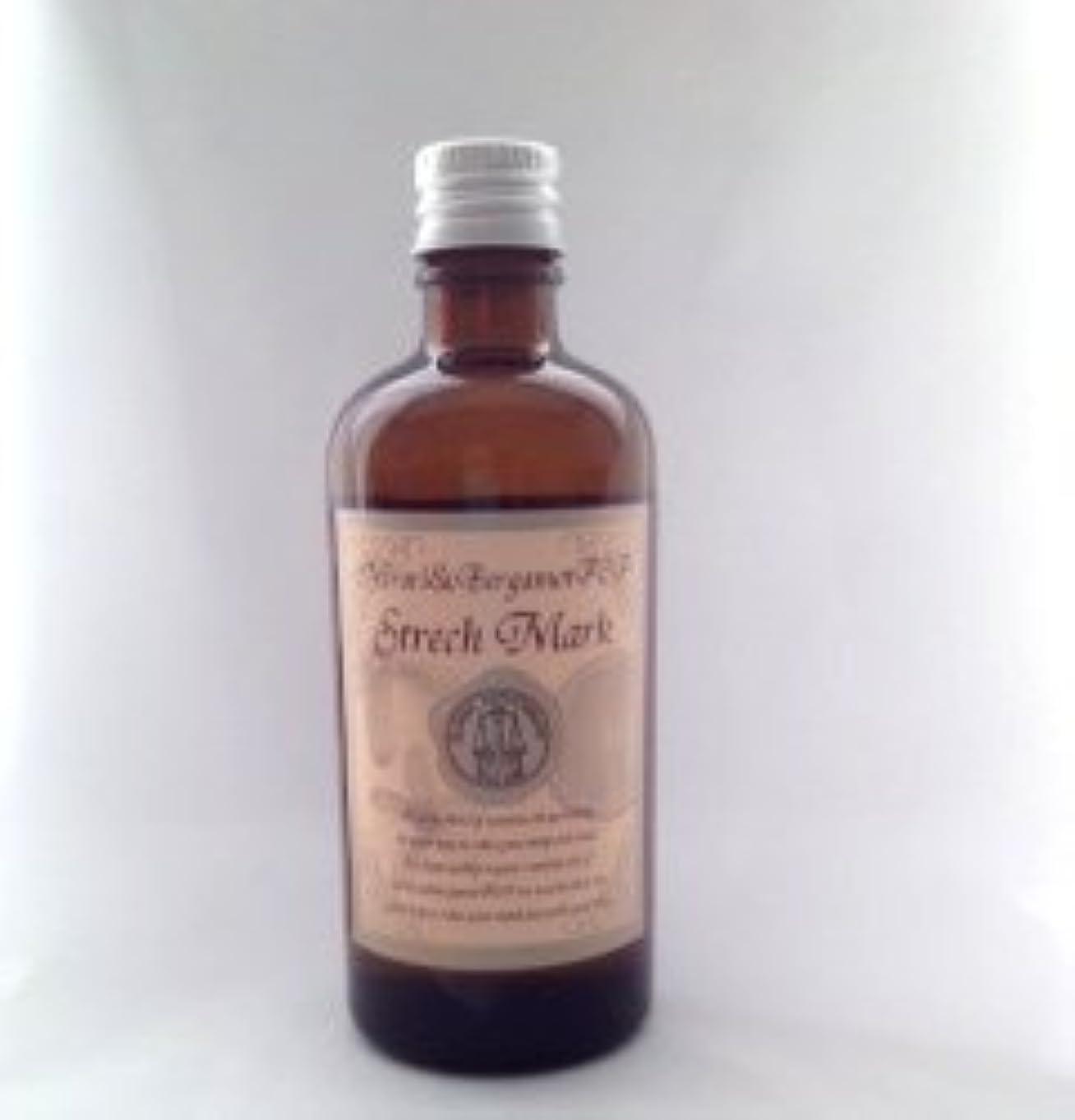 プレビスサイト州裁判所ヒーリングボディアロマオイル ストレッチマーク 105ml ネロリ&ベルガモットFCFの香り