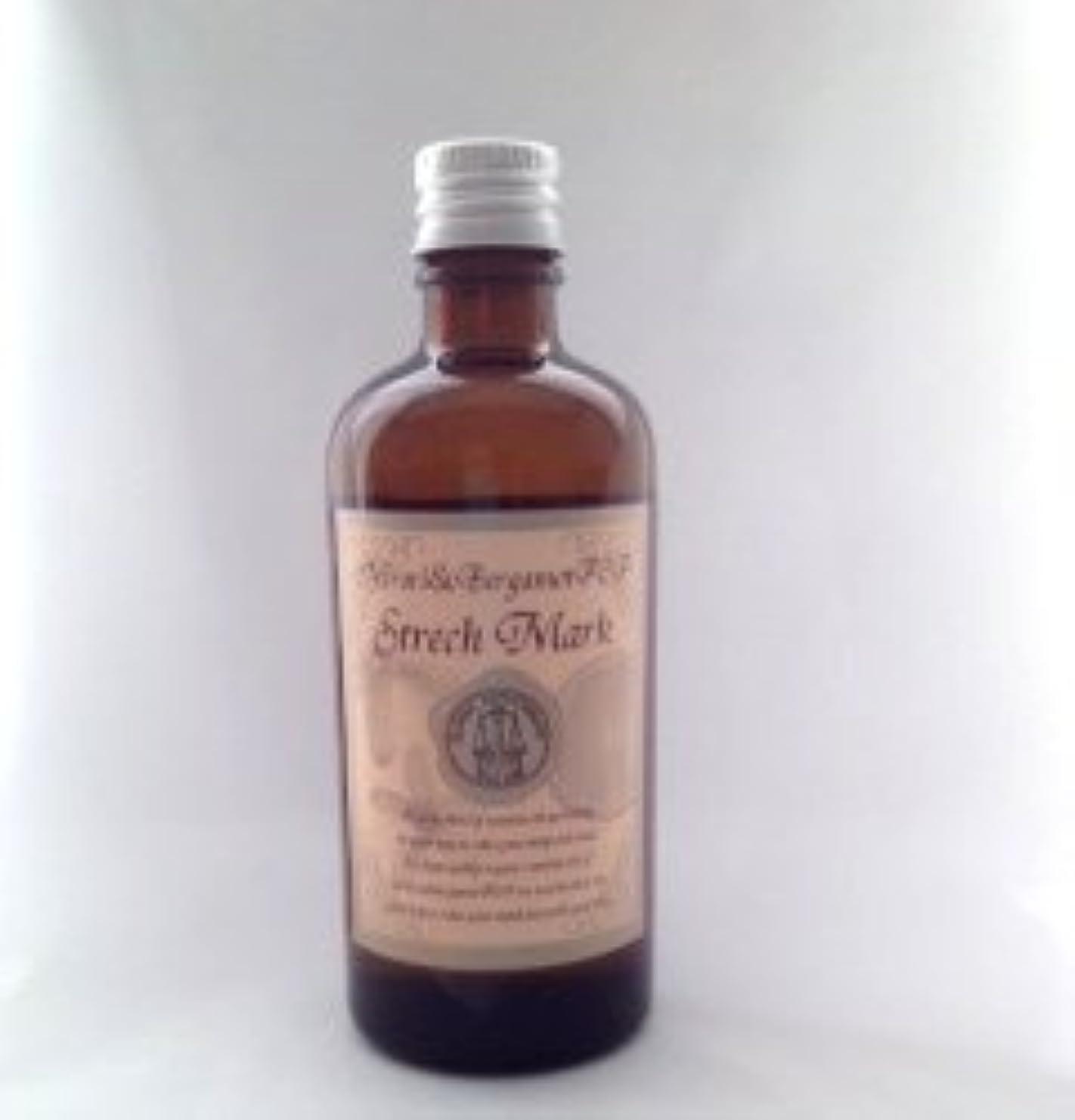 経済的のど九月ヒーリングボディアロマオイル ストレッチマーク 105ml ネロリ&ベルガモットFCFの香り