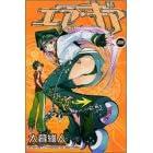 エア・ギア(2) (講談社コミックス)