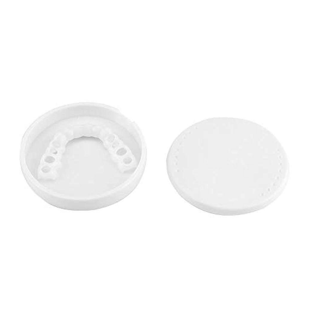 注文苦しめる必須Salinr インスタント 完璧なベニヤの歯スナップキャップを白く 一時的な化粧品歯義 歯化粧品シミュレーション 白くする歯カバー フィットフレックス歯ベニア上の歯+下歯のセット