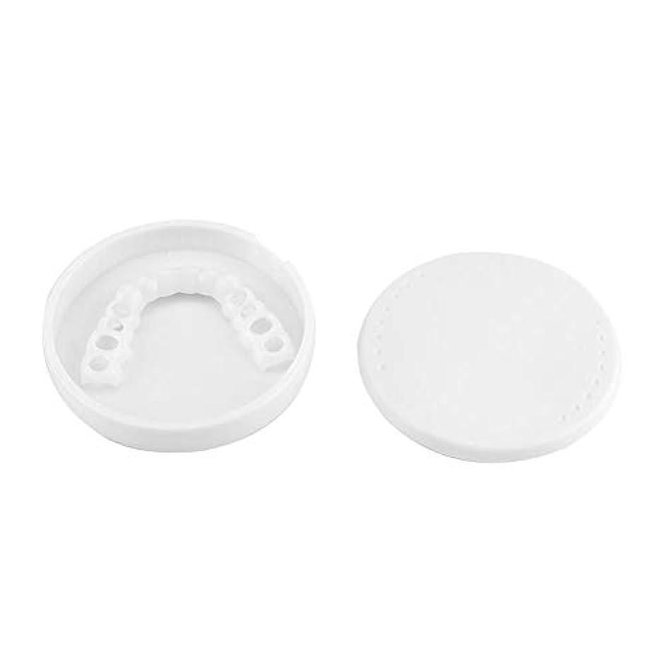 反抗厚くする活力Salinr インスタント 完璧なベニヤの歯スナップキャップを白く 一時的な化粧品歯義 歯化粧品シミュレーション 白くする歯カバー フィットフレックス歯ベニア上の歯+下歯のセット