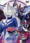 ウルトラマンコスモス 14[DVD]