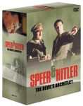 ヒトラーの建築家 アルベルト・シュペーア DVD-BOX