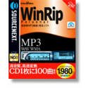 WinRip Personal
