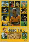 Road to J1 2001 シーズン激闘の軌跡 [DVD]