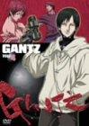 GANTZ -ガンツ- Vol.4 [DVD]