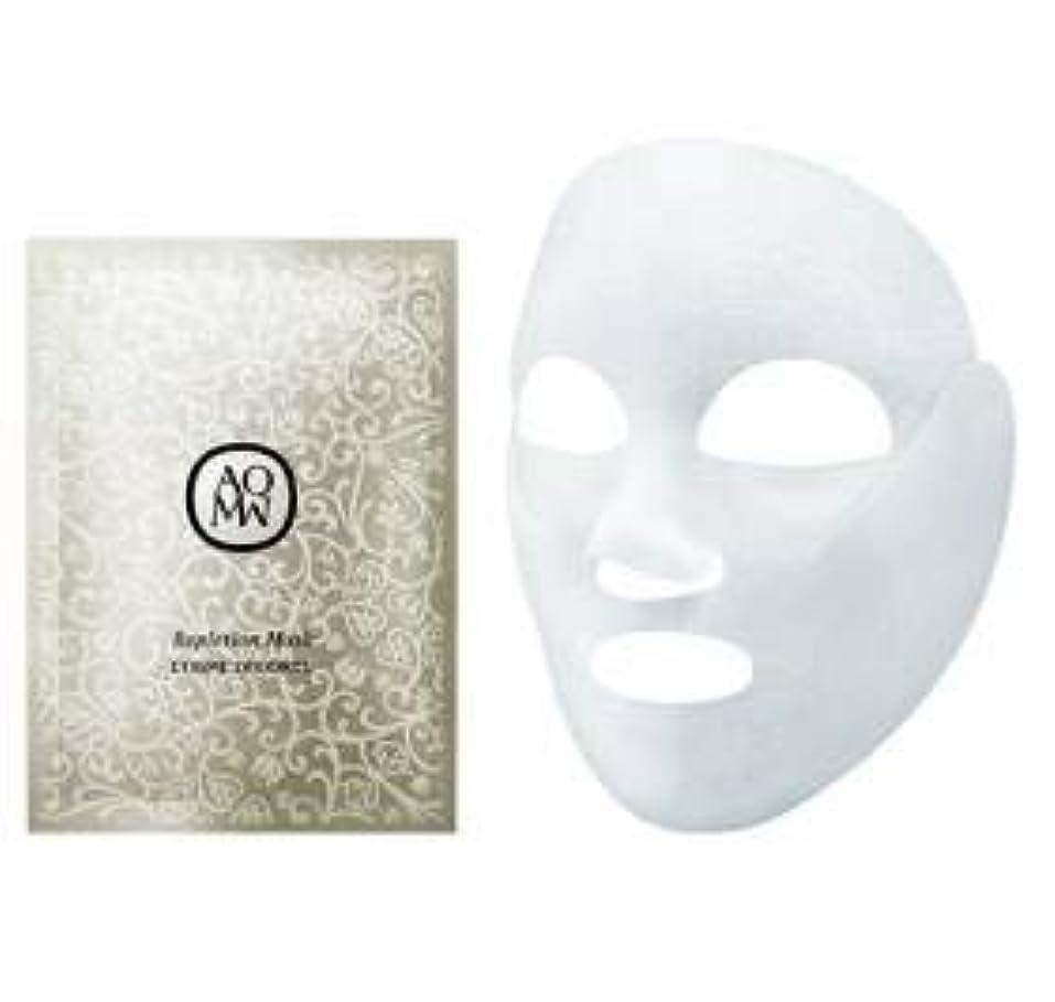 温かいライブケーキコスメデコルテ AQ MW レ プリション マスク(6枚入)