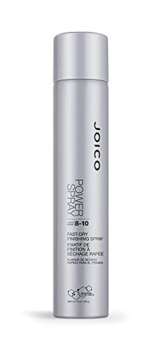 フレット振り返る執着Joico Power Spray Fast Dry Finishing Spray 300 ml