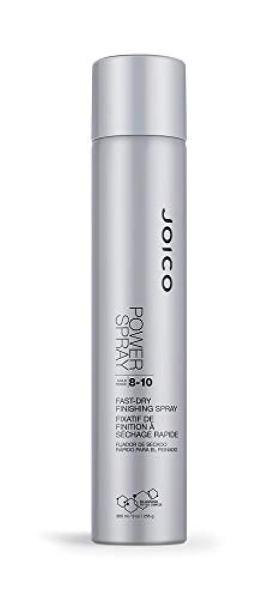 気球写真撮影単なるJoico Power Spray Fast Dry Finishing Spray 300 ml