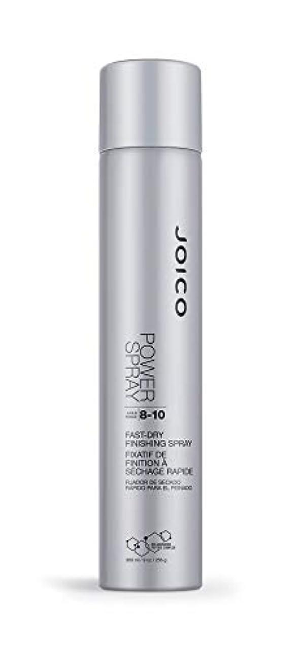 投資闘争句読点Joico Power Spray Fast Dry Finishing Spray 300 ml