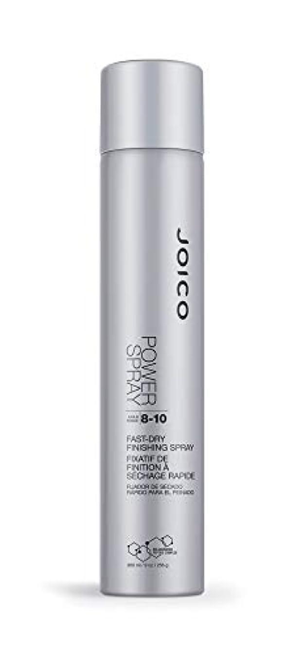詳細にレッドデート混乱させるJoico Power Spray Fast Dry Finishing Spray 300 ml