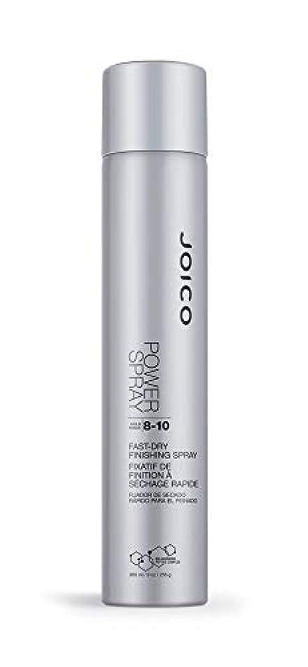 うま必要とする受け入れJoico Power Spray Fast Dry Finishing Spray 300 ml