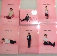 星野源 family song クリアファイル 初回限定盤 CD DVD セット 過保護のカホコ