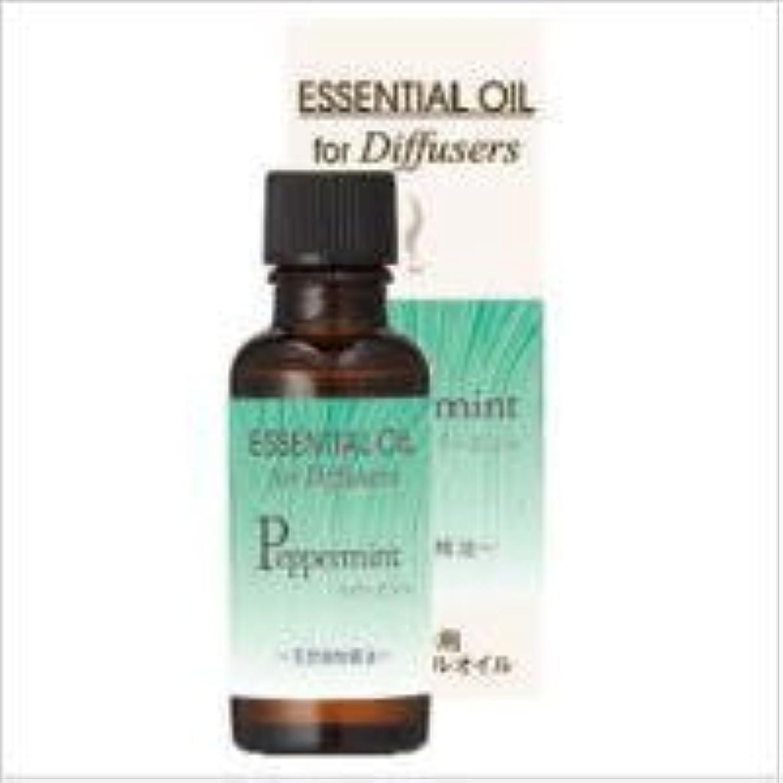 ナビゲーション気がついて種をまく生活の木 芳香浴用エッセンシャルオイル ペパーミント[30ml] エッセンシャルオイル/精油