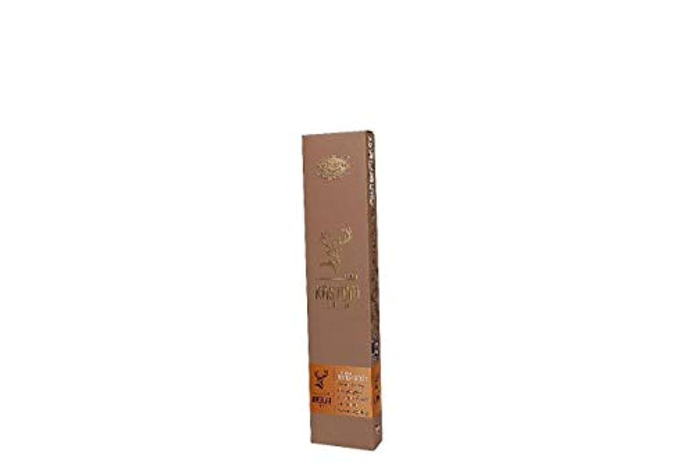 悲劇伝説しがみつくVeeana Kasturi Gold Light Brown Eco Incense Stick 50gm
