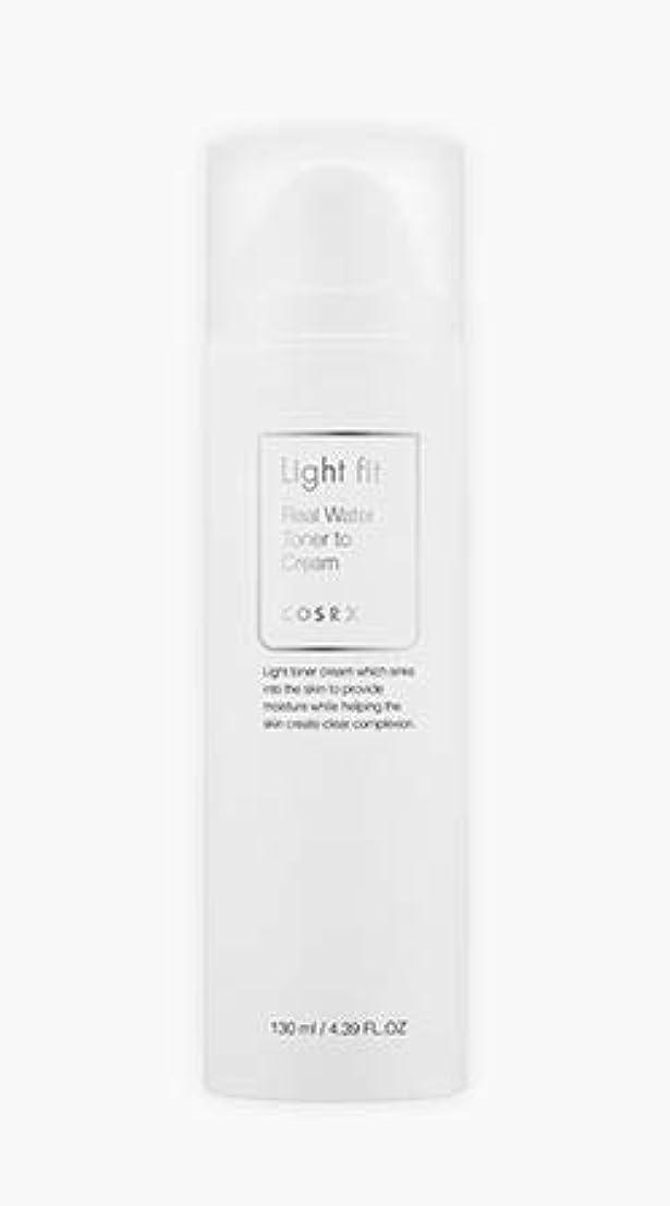染料ポンペイアイザック[COSRX] Light fit Real Water Toner To Cream 130ml [並行輸入品]