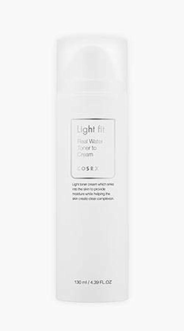 性格魅惑するバリケード[COSRX] Light fit Real Water Toner To Cream 130ml [並行輸入品]