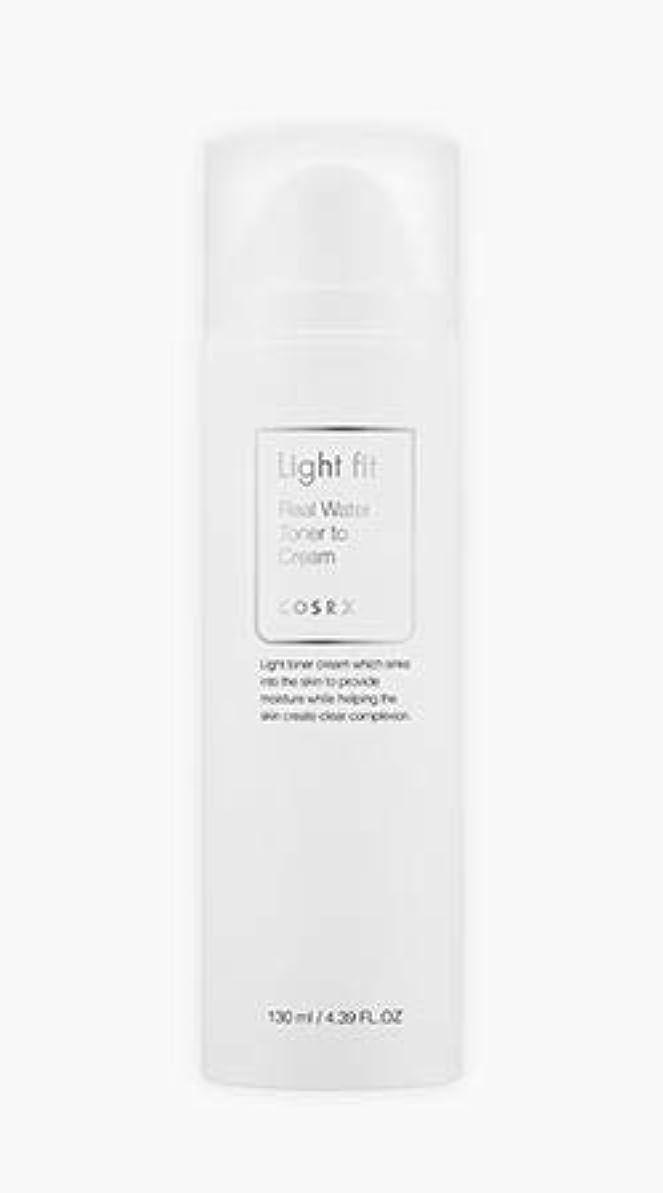 音パンチ滑り台[COSRX] Light fit Real Water Toner To Cream 130ml [並行輸入品]
