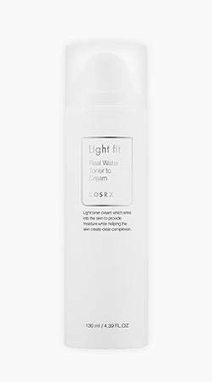 囲む恐怖取り替える[COSRX] Light fit Real Water Toner To Cream 130ml [並行輸入品]