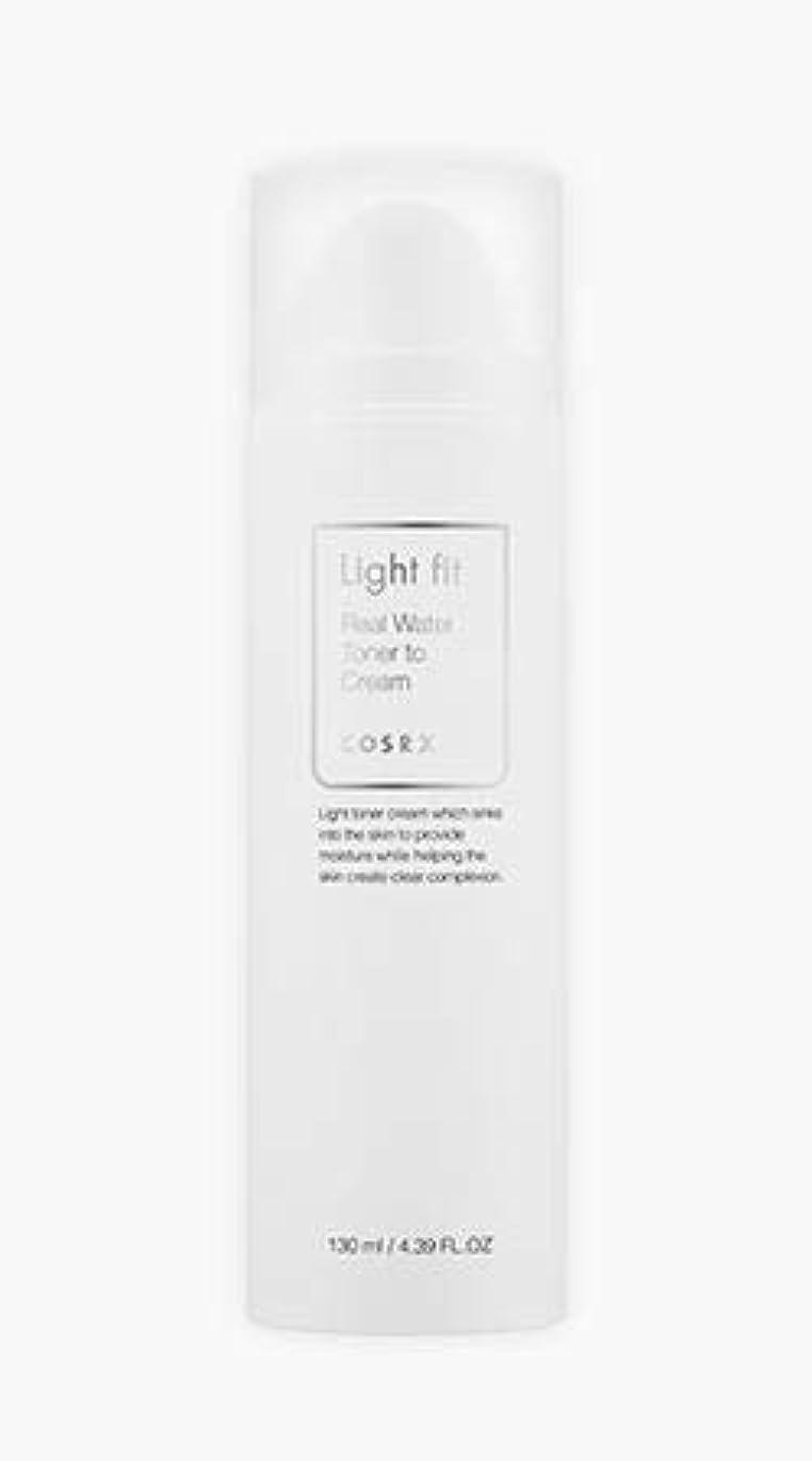 破壊的なミシン目マーベル[COSRX] Light fit Real Water Toner To Cream 130ml [並行輸入品]