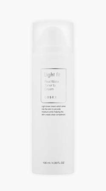 許さないジュラシックパーク奨励します[COSRX] Light fit Real Water Toner To Cream 130ml [並行輸入品]
