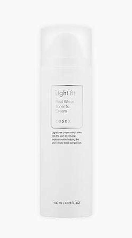 クーポン二十フェロー諸島[COSRX] Light fit Real Water Toner To Cream 130ml [並行輸入品]