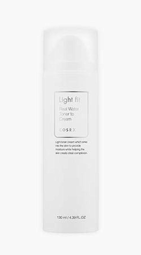 大混乱広げるシーフード[COSRX] Light fit Real Water Toner To Cream 130ml [並行輸入品]