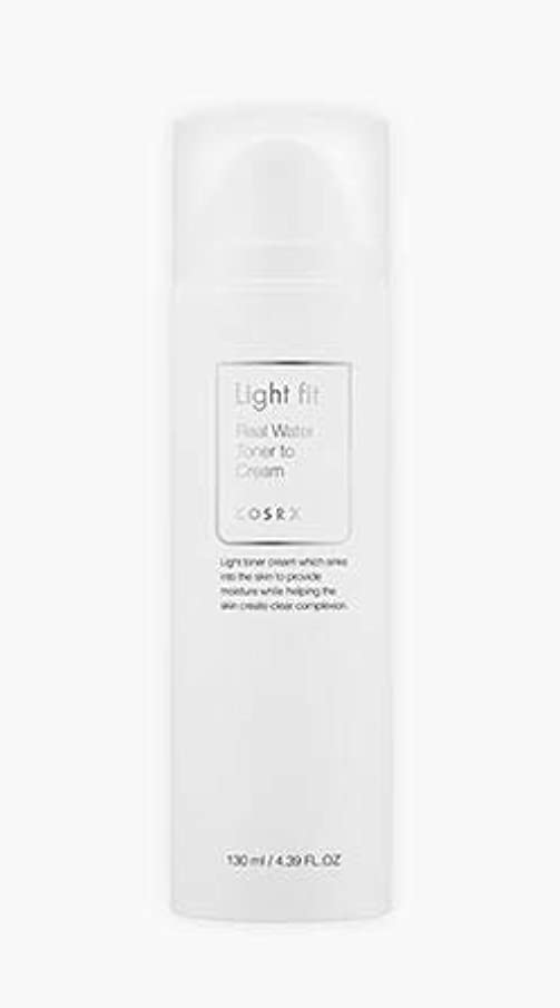 散髪解説下向き[COSRX] Light fit Real Water Toner To Cream 130ml [並行輸入品]