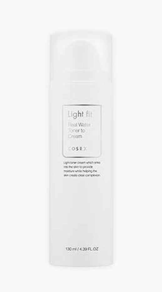 地球震える最初[COSRX] Light fit Real Water Toner To Cream 130ml [並行輸入品]