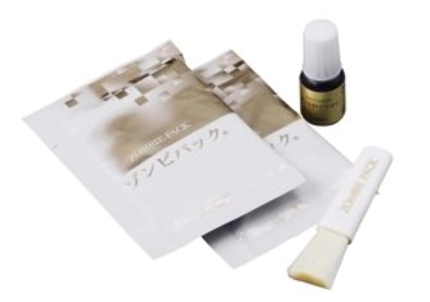 ストロートロリーのスコアルリビオ ゾンビパックセット1296円(お試しセット2回分)