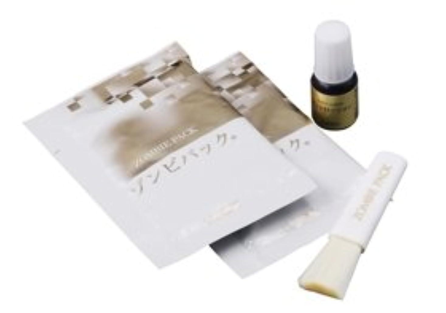 バルコニーコイン消毒するルリビオ ゾンビパックセット1296円(お試しセット2回分)