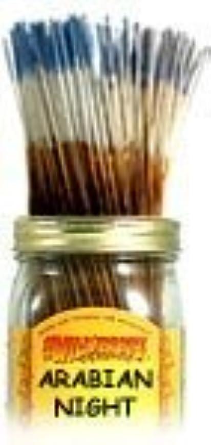 シンポジウム遡る恐怖症Arabian Night - 100 Wildberry Incense Sticks [並行輸入品]