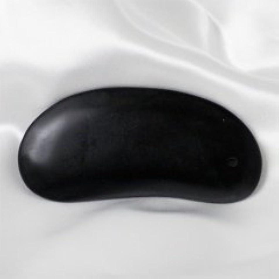 天然ベン石(泗濱浮石 しふんせき) カッサ、マッサージプレート