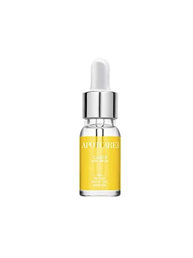 シルエットポルトガル語仮称Apot.Care CoQ10 Pure Serum - Protect 10ml/0.34oz並行輸入品