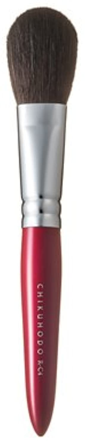在庫悩み科学熊野筆 竹宝堂 正規品 パウダー/チークブラシ RR-C4 毛材質:馬 広島 化粧筆